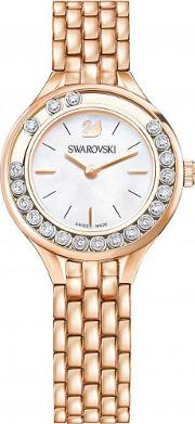 Lovely Crystals Mini Rose Gold Tone Bracelet Watch 5261496