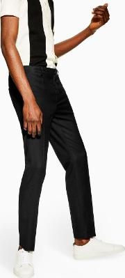 Textured Skinny Fit Trousers