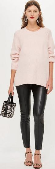 Maternity Leather Look Trousers